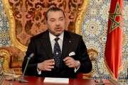 الملك يصدر عفوه السامي عن 262 شخصا