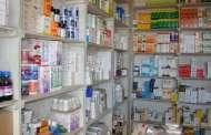 المغاربة أنفقوا 894 مليارا على الدواء