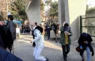 إيران على صفيح ساخن