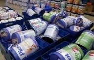 تعويضات لضحايا الحليب الفرنسي الفاسد