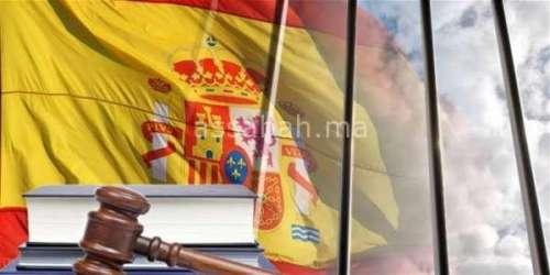 انطلاق محاكمة ضابط بالحرس المدني الإسباني قتل مغربيا
