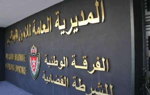 بلاغ الأمن بخصوص العثور على الطفلة غزل