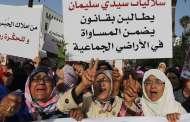 8 مارس ... نضال المرأة السلالية