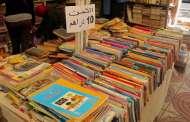120 عارضا في المعرض الدولي للكتاب المستعمل بالبيضاء