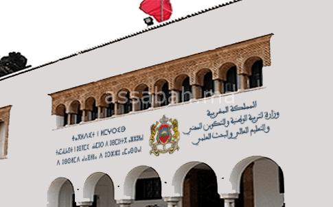 فض اعتصام 7 أشخاص اقتحموا مقر مندوبية وزارة التعليم بشفشاون