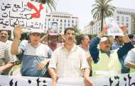 إضراب وطني للجماعات