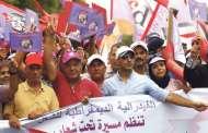 نقابات تنضم إلى مسيرة الغضب