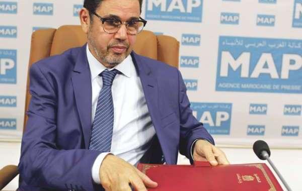 القضاء يحضر لمحاكمة رؤساء جماعات
