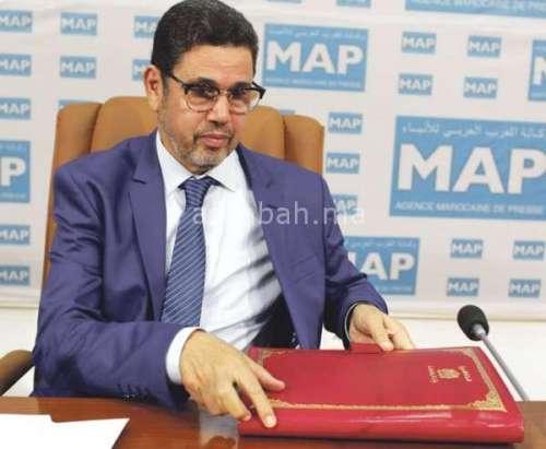رئاسة النيابة العامة تبحث السطو على عقارات