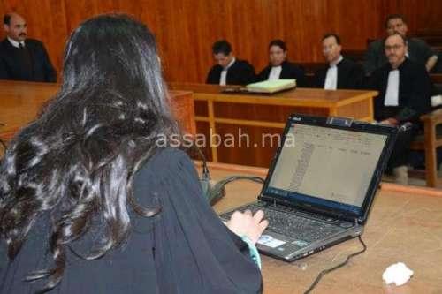 المحكمة الرقمية في 2021