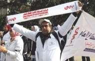 العلوي: الإضراب فرض عين