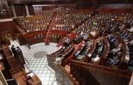 برلمانيون يتهمون وحكومة تطمئن