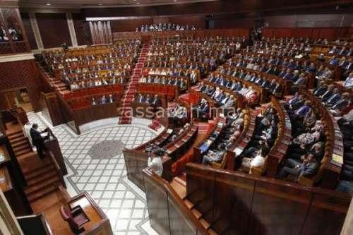 حرمان برلمانيين من امتيازات المستشارين