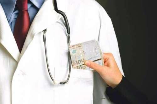 الدفع مقابل الاستشفاء