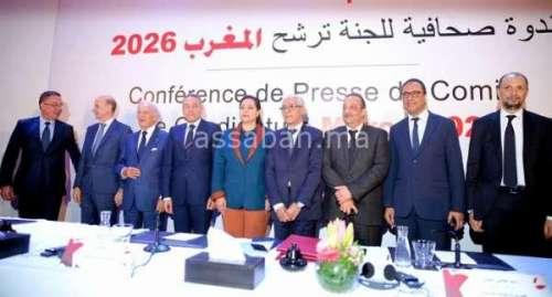 تقديم ملف ترشيح المغرب لاحتضان مونديال 2026 رسميا