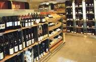 بيع الخمور ... لعـبـة القـط والـفأر