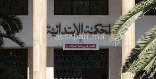 تهديد دبلوماسي بسفارة الكويت بالقتل