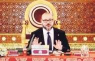 جلالة الملك يصدر عفوه على 889 سجينا بمناسبة عيد الأضحى
