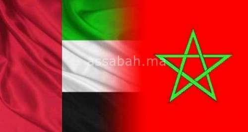 الإمارات تقف مع المغرب ضد التدخلات الإيرانية