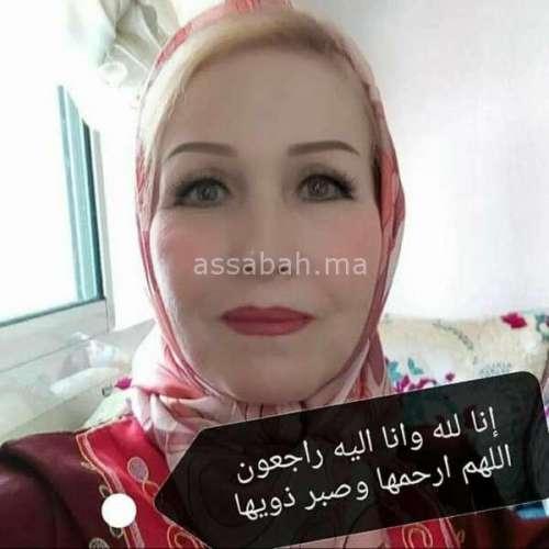 رحيل الإعلامية حادة  عبو