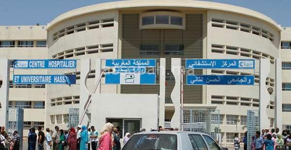 سرقة مواد مخدرة من مستشفى فاس - جريدة الصباح