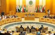 مجلس جامعة الدول العربية يشيد بالملك