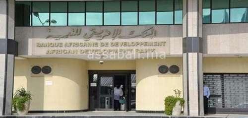 قرض ب 200 مليون أورو من البنك الإفريقي للتنمية للمغرب