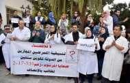 الممرضون المجازون  يطالبون بالإنصاف
