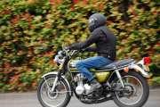 حظر استخدام الدراجات النارية في اديس ابابا