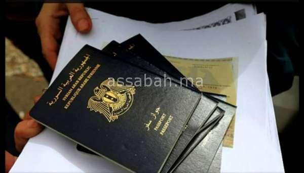 حجز جوازات مزورة بالناظور