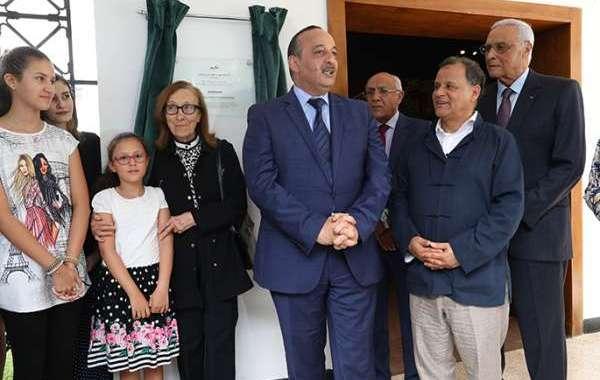 تكريم جوديا بنسليمان بمتحف