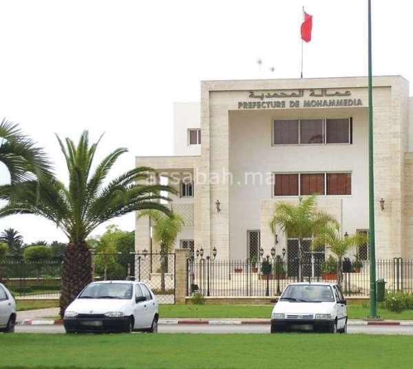 المحمدية تجر عاملها إلى القضاء