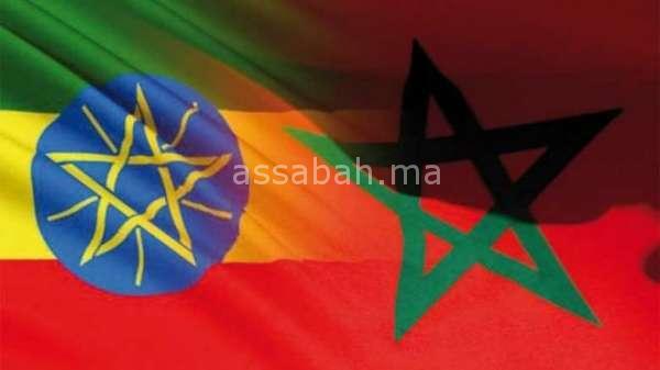 تهنئة ملكية للوزير الأول الإثيوبي
