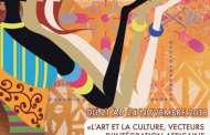 المهرجان الدولي للموضة الإفريقية بالداخلة