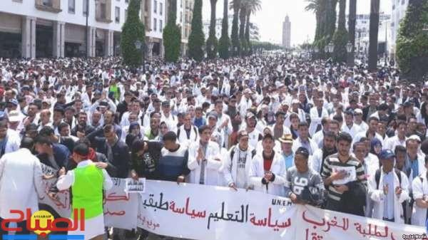 تاونات الأكثر تضررا من إضراب المتعاقدين