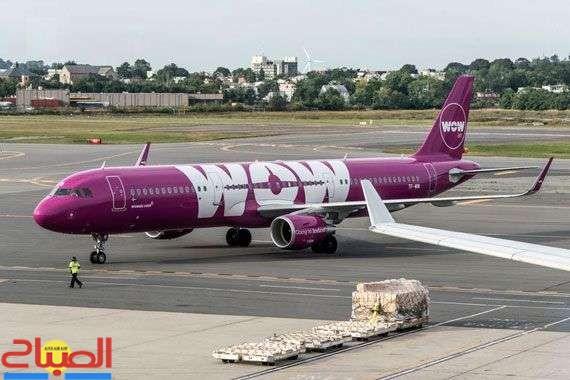 شركة الخطوط الجوية