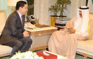 رسالة من الملك إلى أمير الكويت