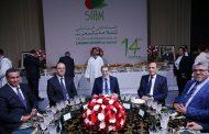 الملك يقيم مأدبة عشاء على شرف ضيوف معرض الفلاحة الدولي
