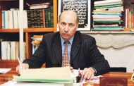 جمعية هيآت المحامين وتحديات المرحلة
