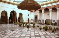 متحف مراكش... عبق التاريخ
