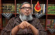 عمليات التجميل ... القباج: الجمال محمود في الإسلام