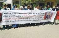 احتجاج 400 وريث أمام استئنافية الرباط