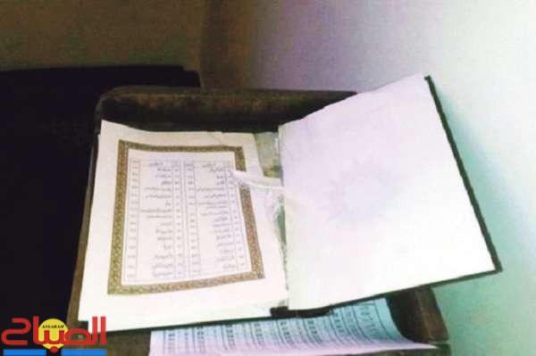مجهولون يخربون مسجدا ويحرقون القرآن