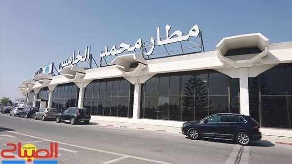 احتقان اجتماعي بمطار محمد الخامس