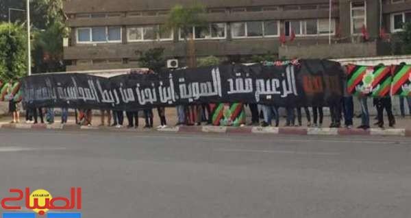 تضامن مع مشجعي الجيش المعتقلين