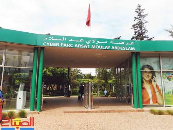 عرصة مولاي عبد السلام... رئة مراكش