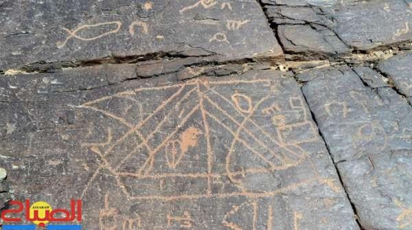 نقوش صخرية في لائحة التراث الثقافي