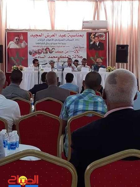 ندوة المواطنة بشاطئ سيدي رحال