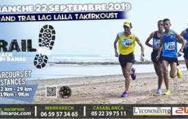 لحاق سيدي رحال: 600 مشارك وسباق خاص بالأطفال