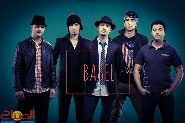 ״بابل״ تستعد لإطلاق ״فيلز سو رايت״